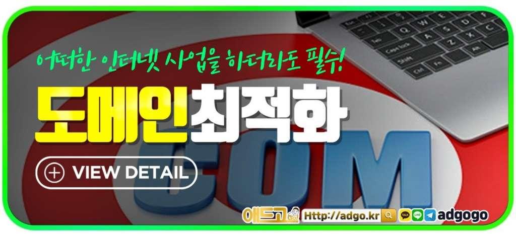 네일학원광고대행사홈페이지제작